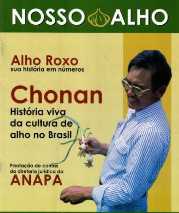 Nosso_Alho_N1