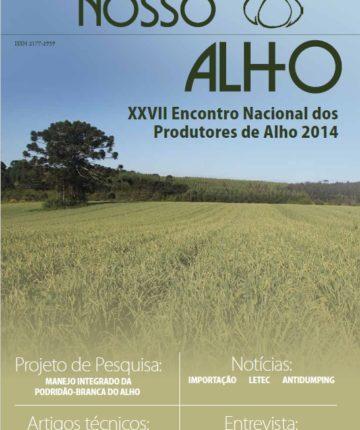 Nosso_alho_N21